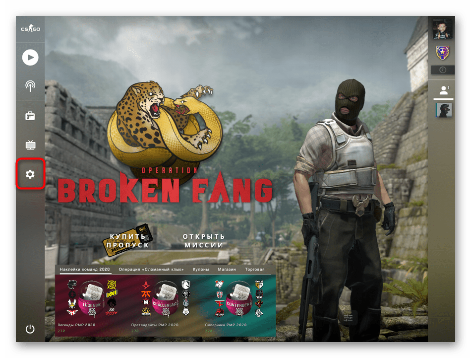 Переход в настройки игры для настройки микрофона в Counter-Strike Global Offensive
