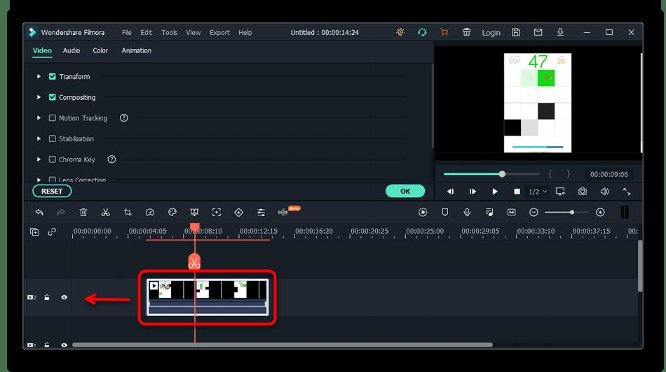 Перемещение ролика на начало дорожки для обрезки видео на компьютере через Wondershare Filmora