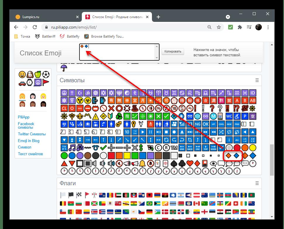 Перенос выбранных эмодзи на сайте при изменении названия проекта для красивого оформления сервера в Discord