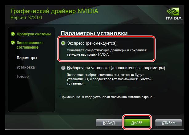 Переустановить драйвера для устранения ошибки Input Not Supported в Виндовс 10