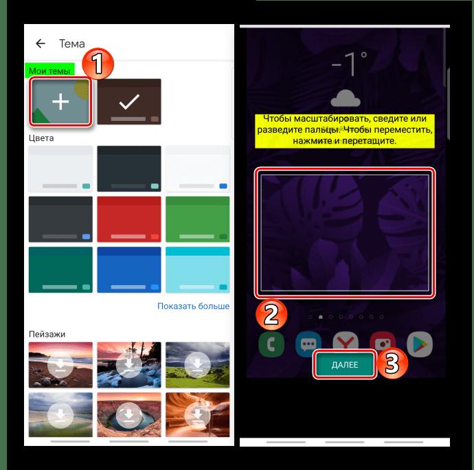 Поиск фонового изображения для Gboard в памяти устройства