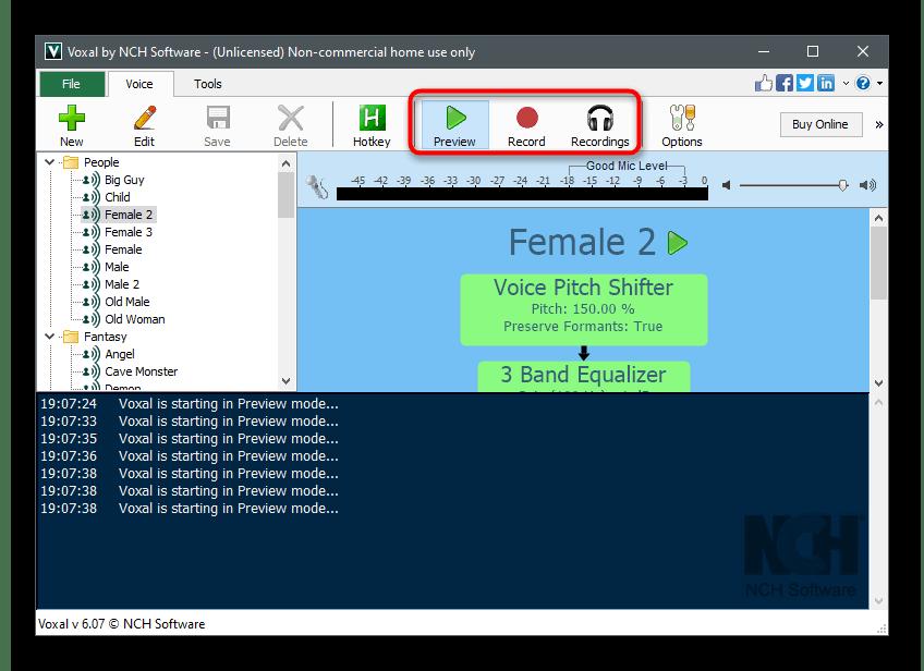 Прослушивание и запись для изменения голоса в Discord через Voxal Voice Changer