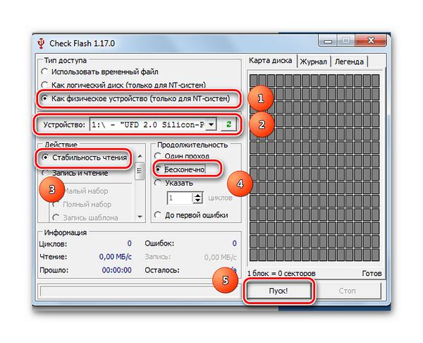 Проверить состояние накопителя для решения проблемы файл или папка повреждены, чтение невозможно