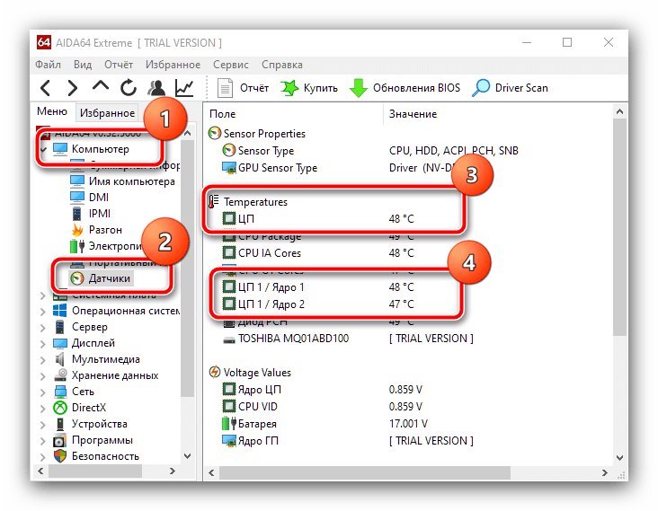Проверить температуры процессора, если в компьютере не работают вентиляторы