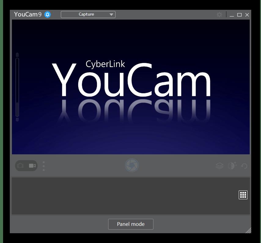 Наложение фона в Skype