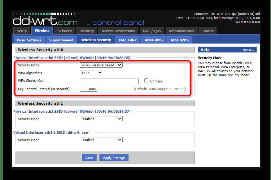 Проверка параметров безопасности беспроводной сети для настройки роутеров с прошивкой DD WRT в режиме репитера