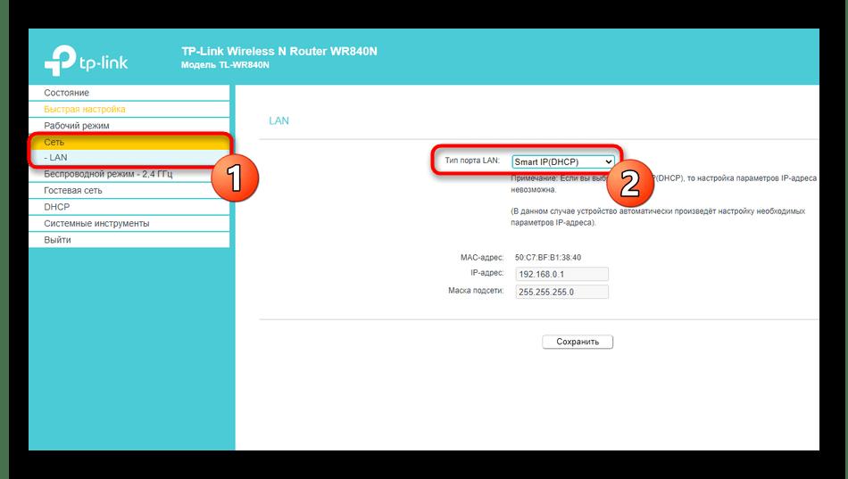 Проверка типа подключения главного маршрутизатора для настройки роутеров с прошивкой DD WRT в режиме репитера