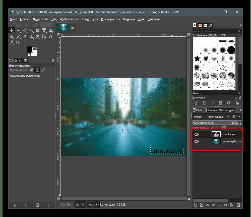 Расположение слоев проекта для наложения надписи на фотографию в программе GIMP