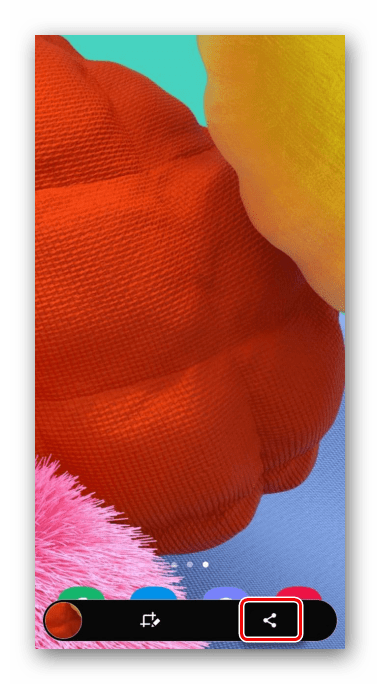 Распространение скриншота на Samsung A51