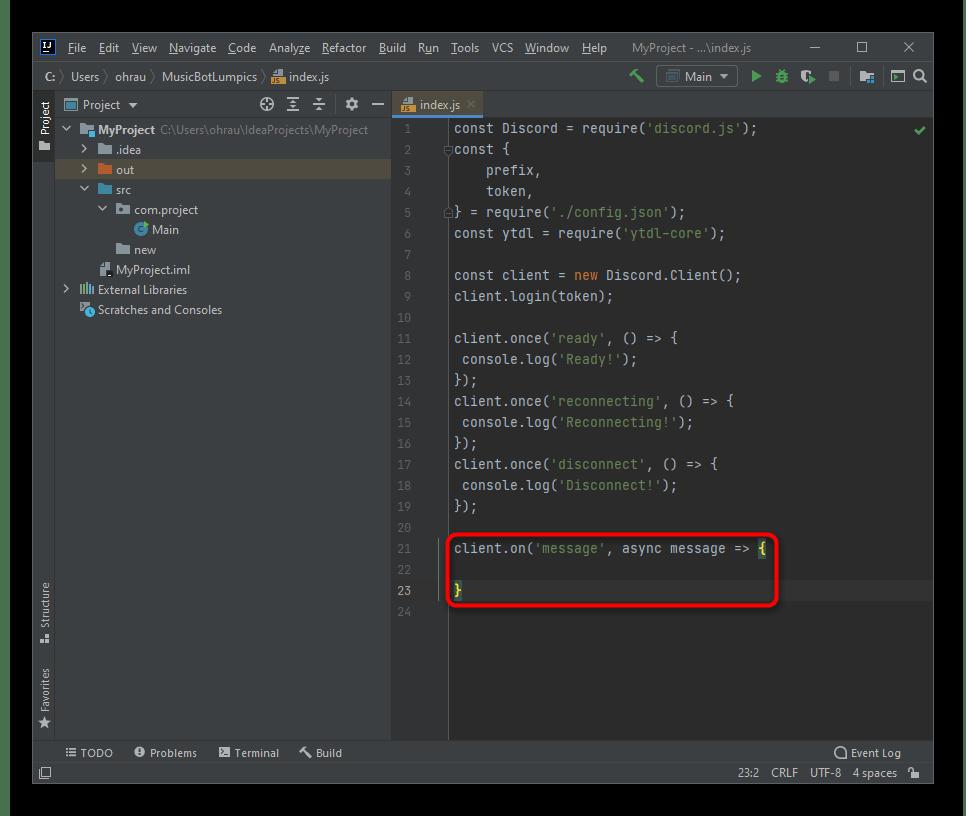 Редактирование кода для обеспечения нормальной работы музыкального бота в Discord