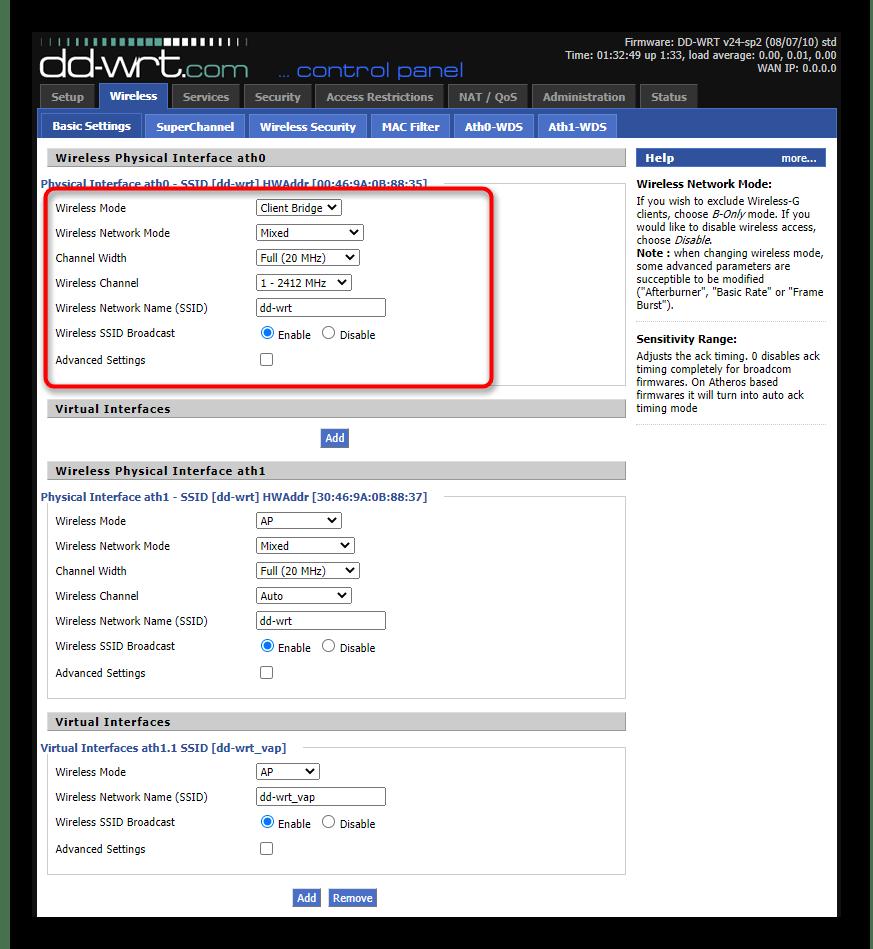 Редактирование параметров беспроводной сети для настройки роутеров с прошивкой DD WRT в режиме репитера