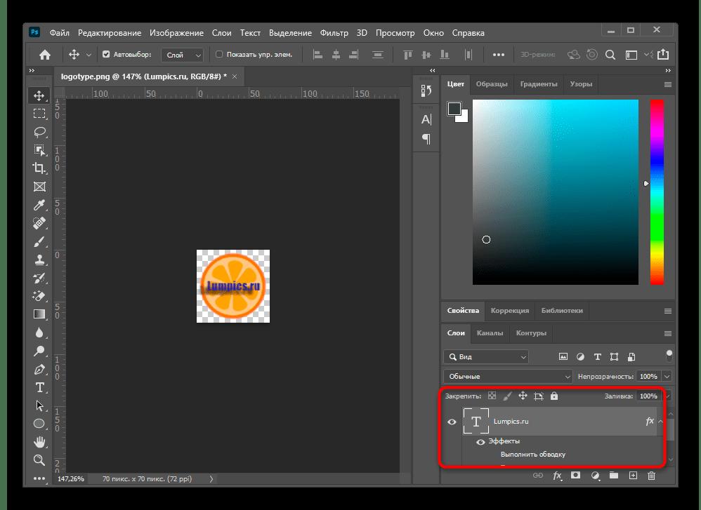 Результат применения стилей наложения для надписей в программе Adobe Photoshop
