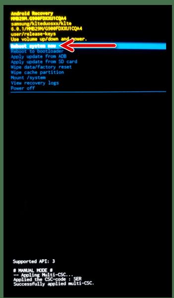 Samsung Galaxy S5 (SM-G900FD) Выход из заводской среды восстановления девайса (рекавери)