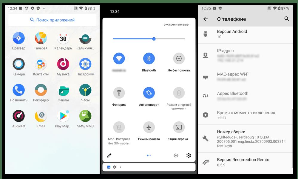 Samsung SM-900FD Galaxy S5 интерфейс установленной на смартфон кастомной прошивки Resurrection Remix на базе Android 10