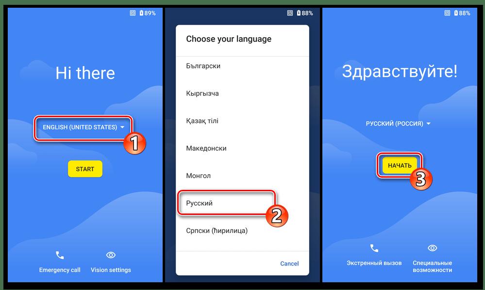 Samsung SM-900FD Galaxy S5 выбор языка интефейса установленной на смартфоне через рекавери TWRP кастомной прошивки
