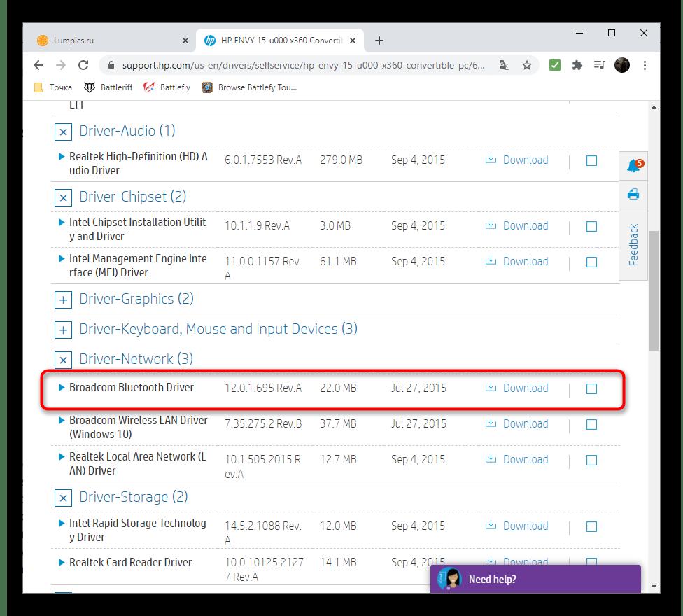 Скачивание драйверов для решения проблем работы Bluetooth на ноутбуке с Windows 10