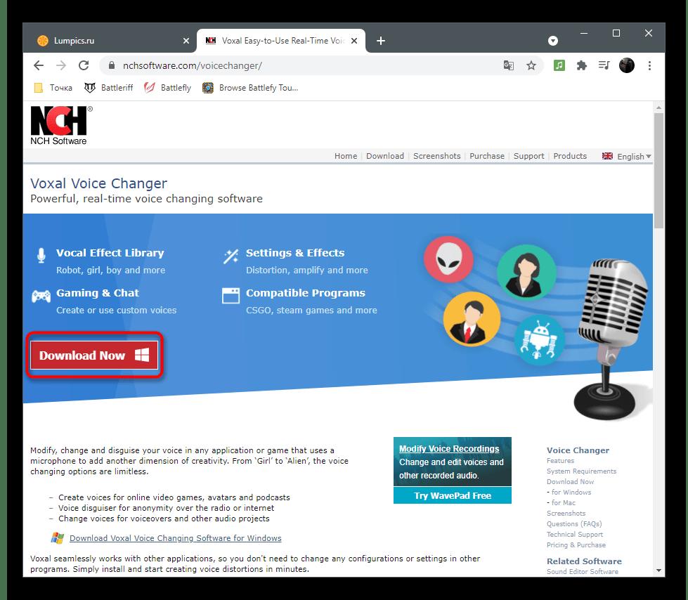 Скачивание установщика для изменения голоса в Discord через Voxal Voice Changer