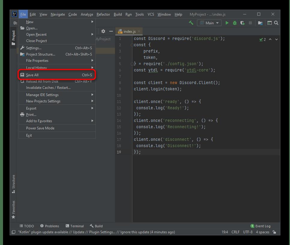 Сохранение изменений после редактирования кода для создания музыкального бота в Discord