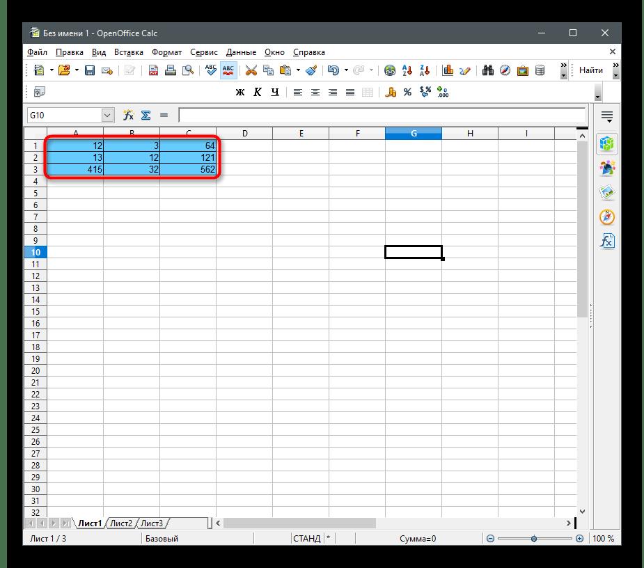 Создание диапазона данных для создания круговой диаграммы в OpenOffice Calc