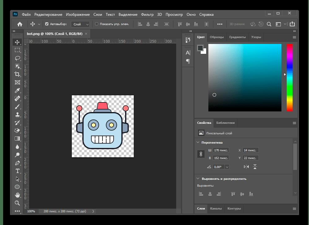 Создание логотипа в Фотошопе для красивого оформления сервера в Discord