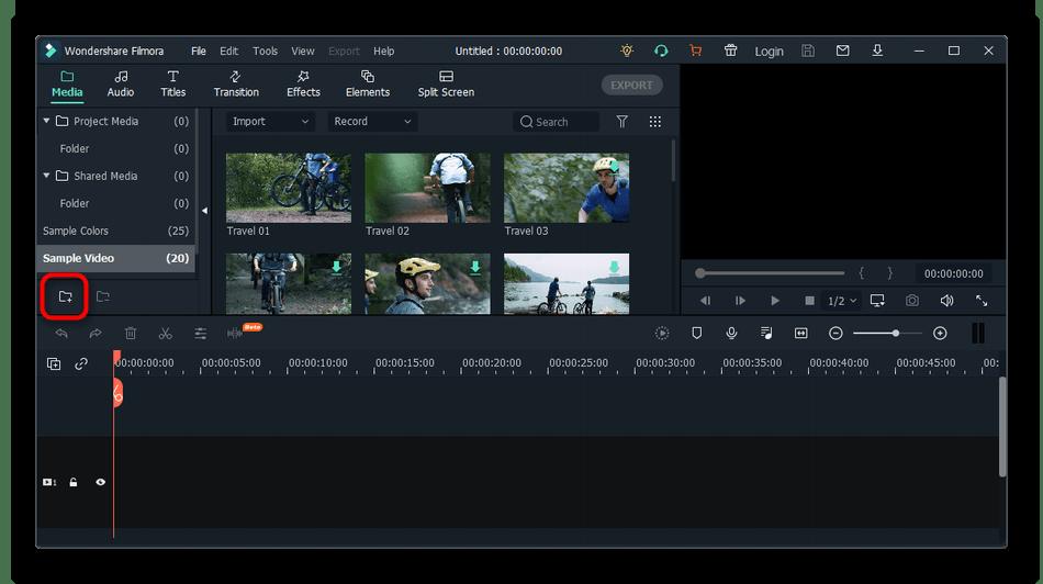 Создание новой папки для обрезки видео на компьютере через Wondershare Filmora
