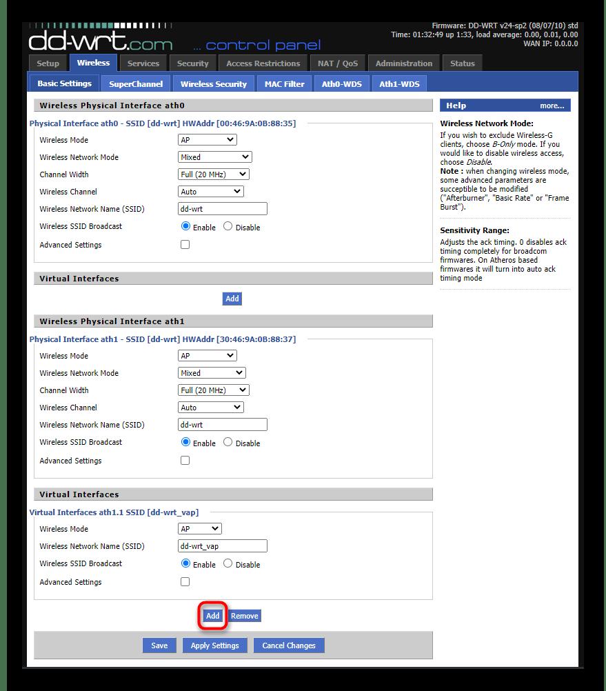 Создание новой виртуальной точки доступа для настройки роутеров с прошивкой DD WRT в режиме репитера