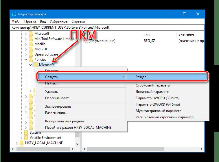 Как убрать экранную заставку в Windows 10