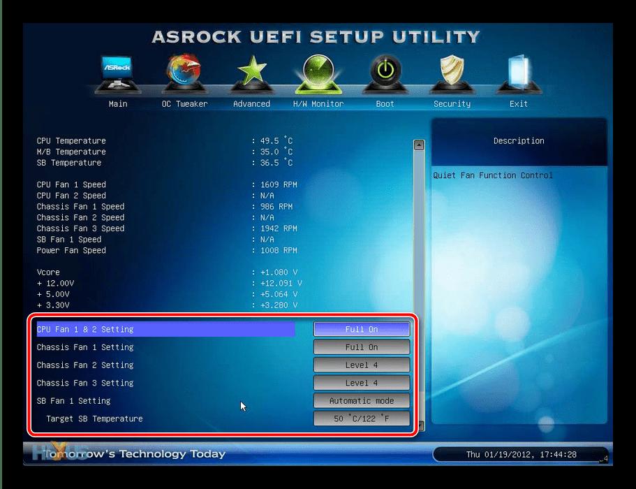 Точечная настройка температур в BIOS, если в компьютере не работают вентиляторы