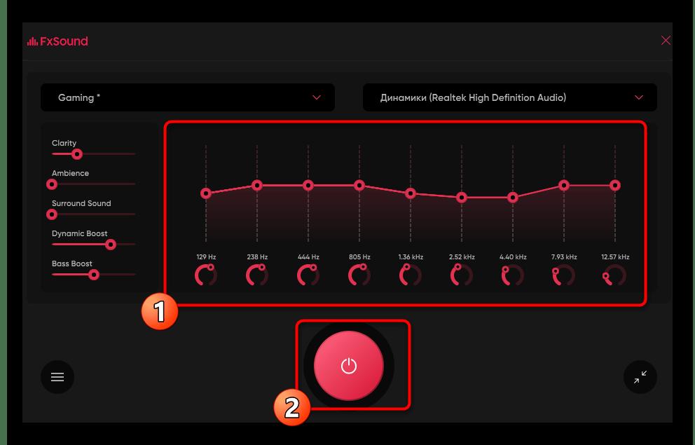 Управление эквалайзером для увеличения громкости на ноутбуке с Windows 10 через программу FxSound
