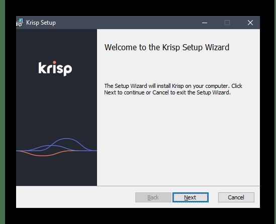 Установка программы для устранения фона микрофона на компьютере