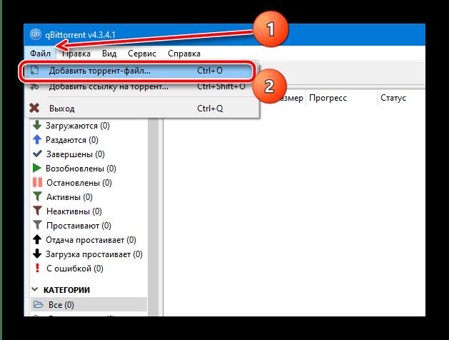 Включение старого торрента в qBitTorrent чтобы перехешировать торрент и докачать файлы