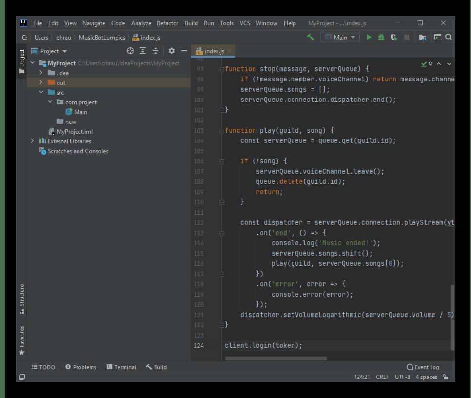 Внешний вид полного исходного кода для создания музыкального бота в Discord