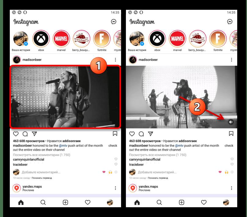 Воспроизведение видео для поиска музыки в мобильном приложении Instagram