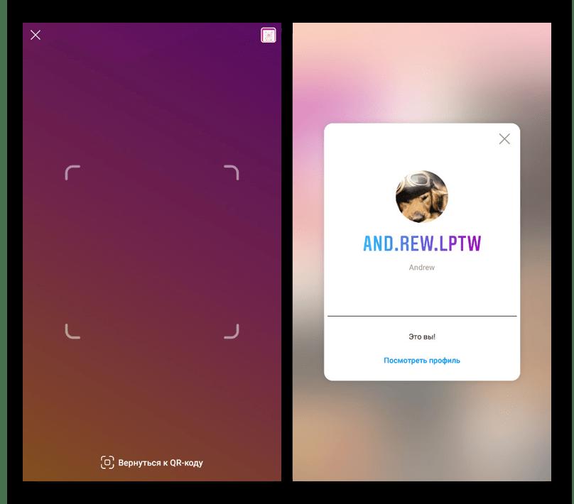 Возможность сканирования визитки в мобильном приложении Instagram