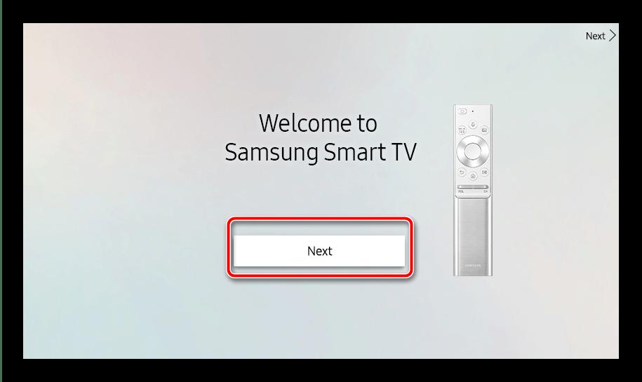 Устранение проблемы «Smart Hub обновляется. Повторите попытку позже» на телевизорах Samsung