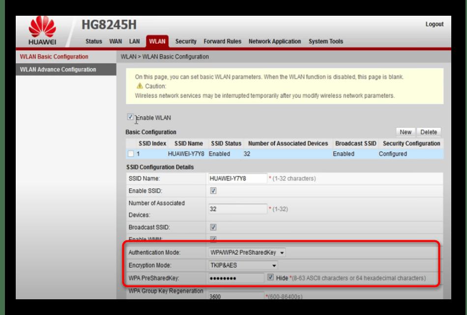 Настройка роутера Huawei HG8245H под Ростелеком
