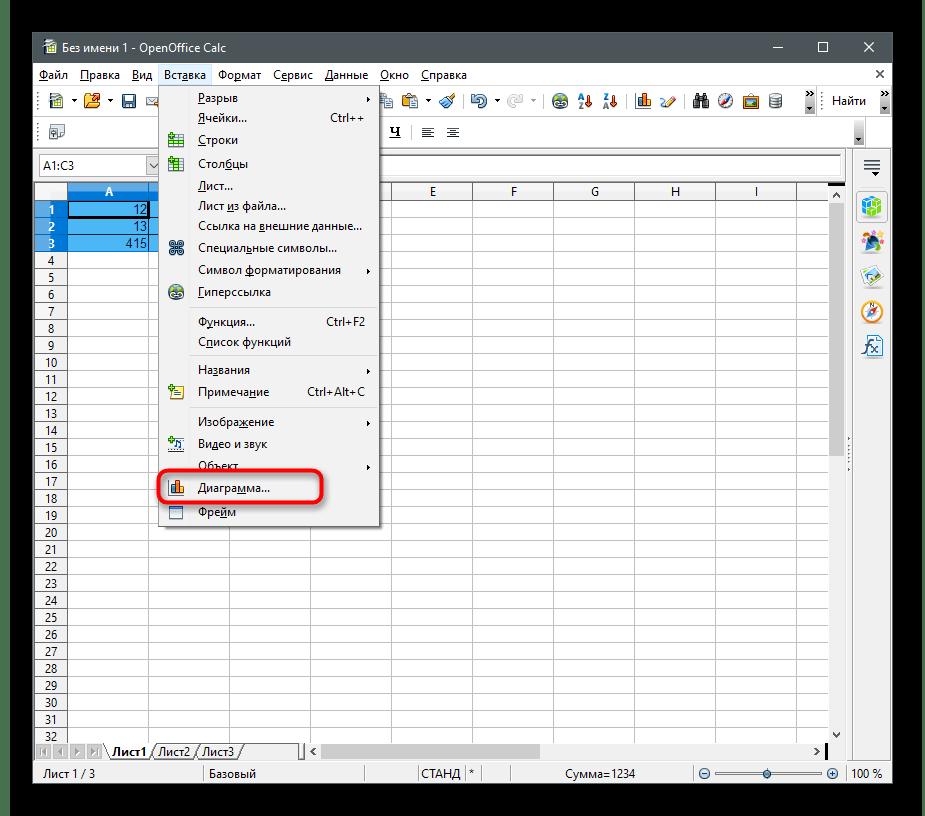 Выбор инструмента создания диаграмм для создания диаграммы в процентах в OpenOffice Calc