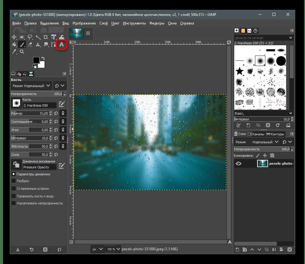 Выбор инструмента Текст для наложения надписи на фотографию в программе GIMP