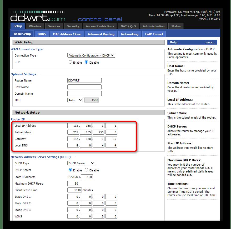 Выбор параметров IP-адресов и серверов для настройки роутеров с прошивкой DD WRT в режиме репитера