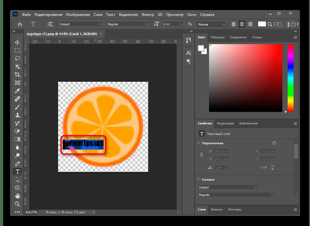 ния инструмента Текст для наложения надписи на фотографию в программе Adobe Photoshop