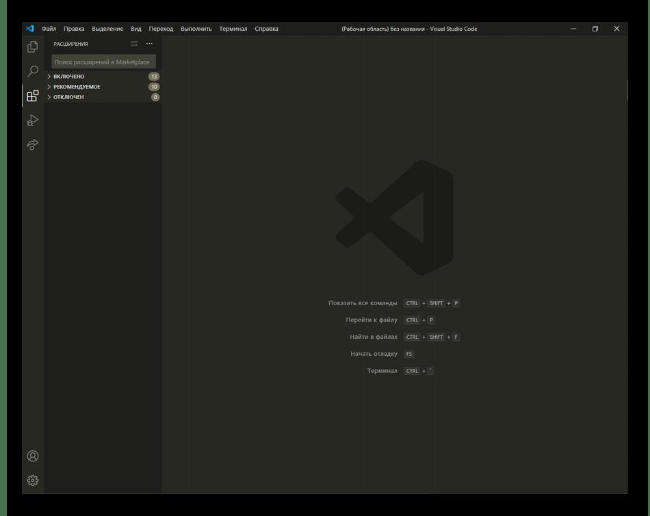 Выбор среды разработки для создания бота в Discord