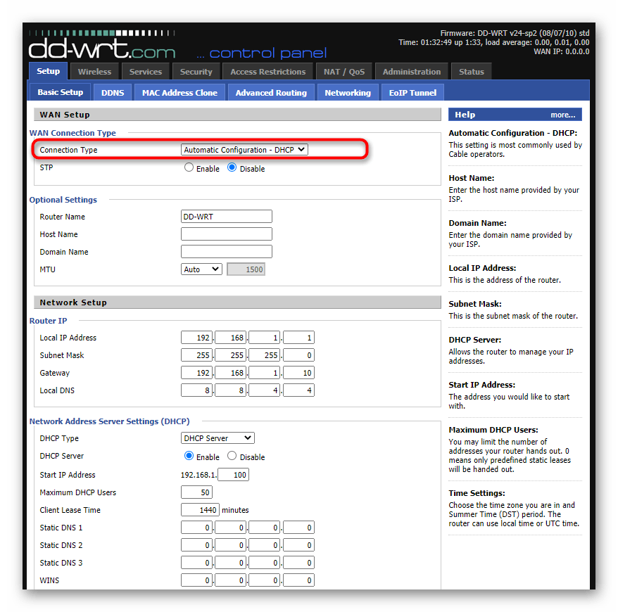 Выбор типа подключения для настройки роутеров с прошивкой DD WRT в режиме репитера