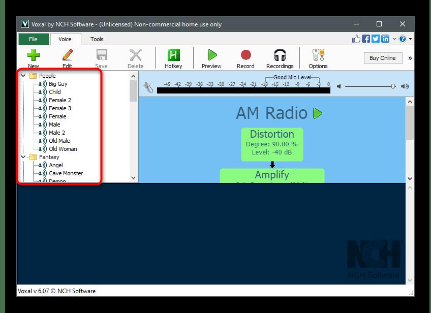 Выбор варианта эффекта для изменения голоса в Discord через Voxal Voice Changer