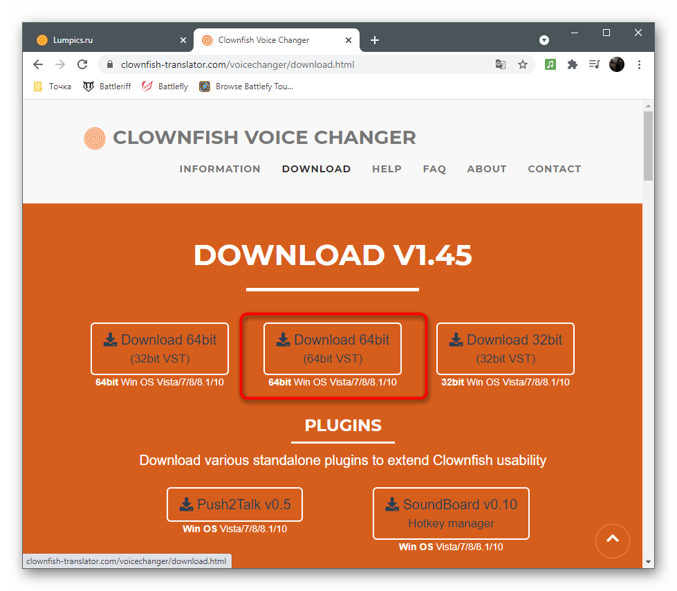 Выбор версии программы для изменения голоса в Discord через Clownfish