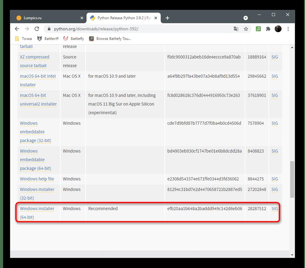 Выбор версии языка программирования для создания бота в Discord при помощи Python