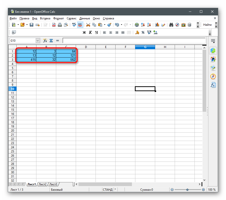 Заполнение таблицы с данными для создания диаграммы в процентах в OpenOffice Calc