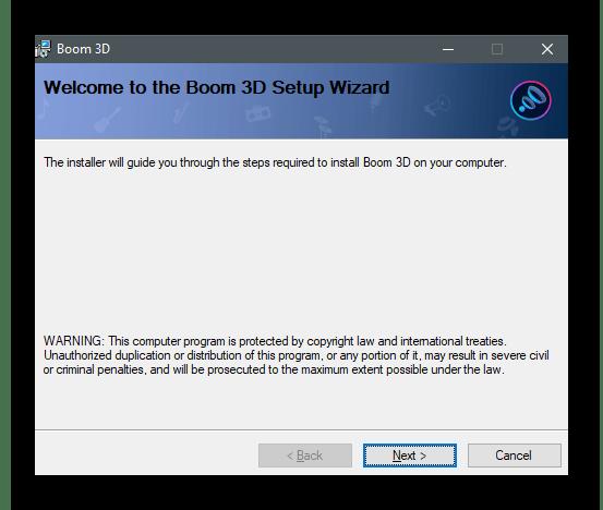 Запуск установщика для увеличения громкости на ноутбуке с Windows 10 через программу Boom3D