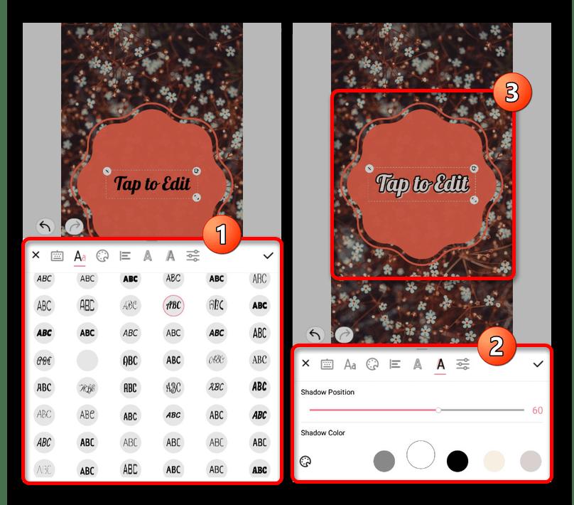 Добавление и настройка текста на изображение в приложении Highlight Cover Maker