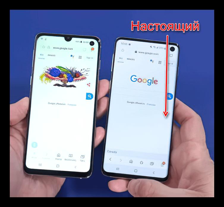 Изучить экран для проверка на оригинальность телефона Samsung