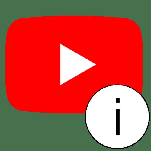 как добавить подсказки в видео на ютубе